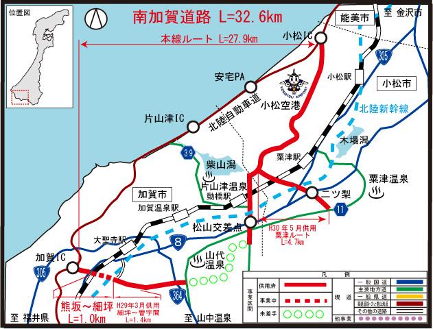 http://www.pref.ishikawa.jp/douken/page3/office01/minamikagaR011213.jpg