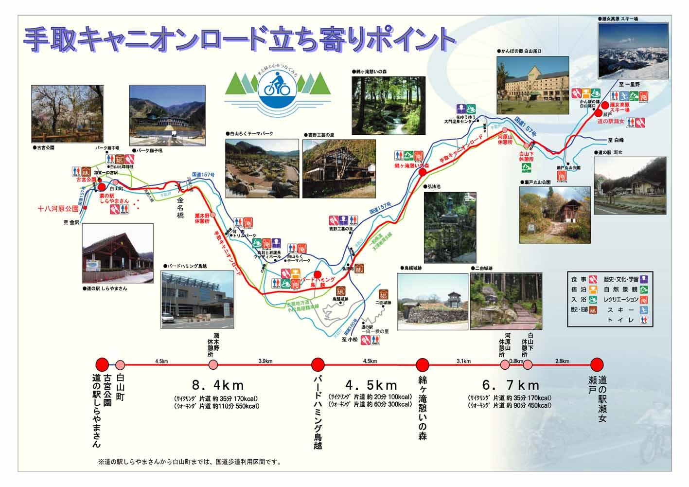 http://www.pref.ishikawa.jp/douken/page3/office04/images/panhu.jpg