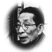... 近代文学館) 石川四高記念