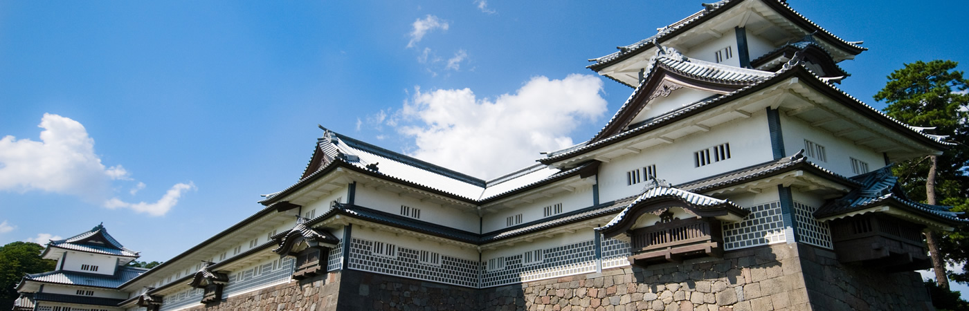 http://www.pref.ishikawa.jp/siro-niwa/japanese/img/top/img-topSlide02.jpg