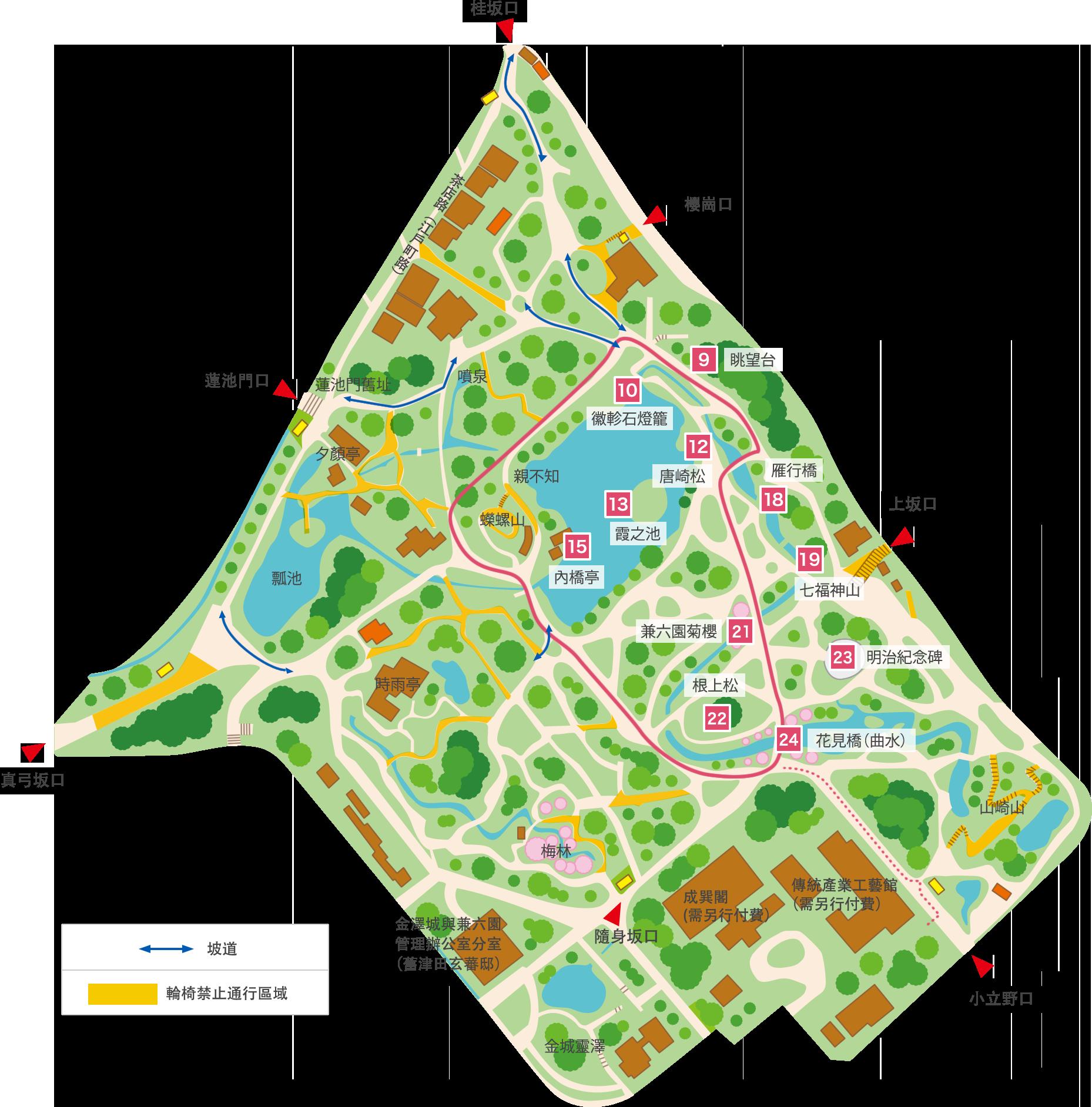 img map course01 t 【金澤】兼六園、金澤城公園
